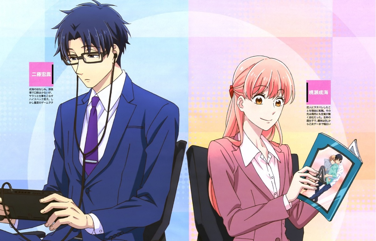 Image Result For Anime Wallpaper Boy And Girla